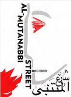 PakiAlMutanabbi200